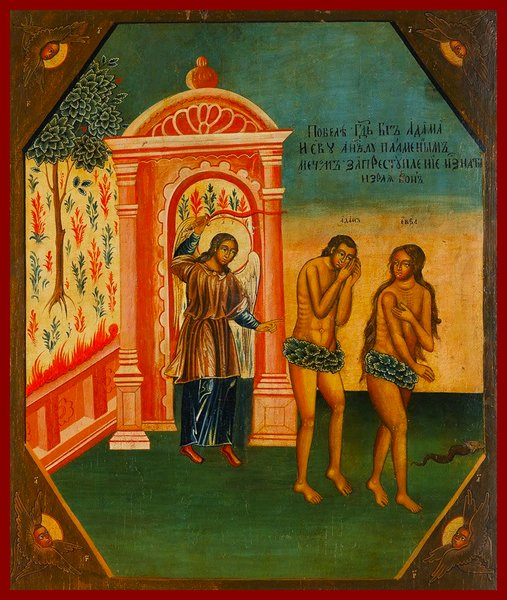 Icon of the Expulsion of Adam and Eve from Paradise