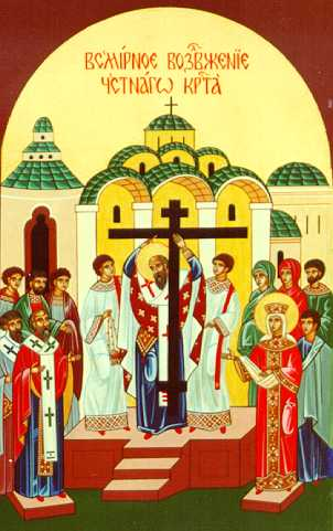 Icon of the Exaltation of the Precious and Life-Giving Cross
